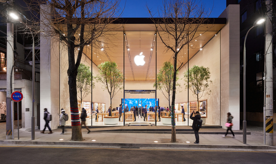 Apple Inc. (AAPL) Opening Primary Care Clinics For Its Own Employees